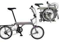 Машинаси борларнинг ҳам кўзини куйдирувчи етти велосипед