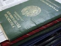 Ўзбекистон паспорти «энг кучли» паспортлар рейтингида 70-ўринда