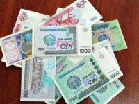 Ўзбекистонда 10 000 сўмлик банкнот чиқарилиши кутилмоқда