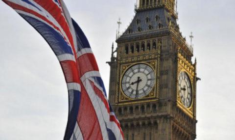 Британия Ўзбекистонга ислоҳотлар учун 500 минг доллардан ортиқ маблағ ажратади