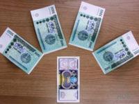 Янги 10 000 сўмлик банкнотда Ислом Каримов сурати бўлмайди