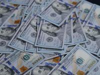 Ўзбекистонда доллар курси ошишда давом этади