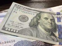 Миллий банк сўмдаги маблағни хорижий валютада юбориш хизматини йўлга қўйди