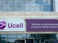 """""""Ucell""""нинг ўз абоненти ҳисобидан """"ортиқча"""" пул ечгани аниқланди"""