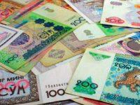 Марказий банк кичик номиналдаги банкнотларни муомаладан босқичма-босқич қайтариб олмоқда