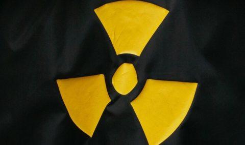 Ўзбекистонда ядро энергетикаси қонун билан тартибга солинади