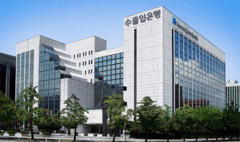 "«Korea EXIMbank"" Тошкентга молиявий грант ажратади"